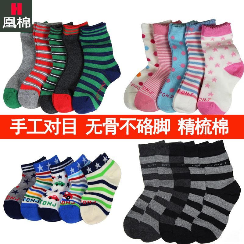 儿童袜子春秋冬男童女童宝宝棉袜3-5-8岁中筒小孩四季学生袜5双装