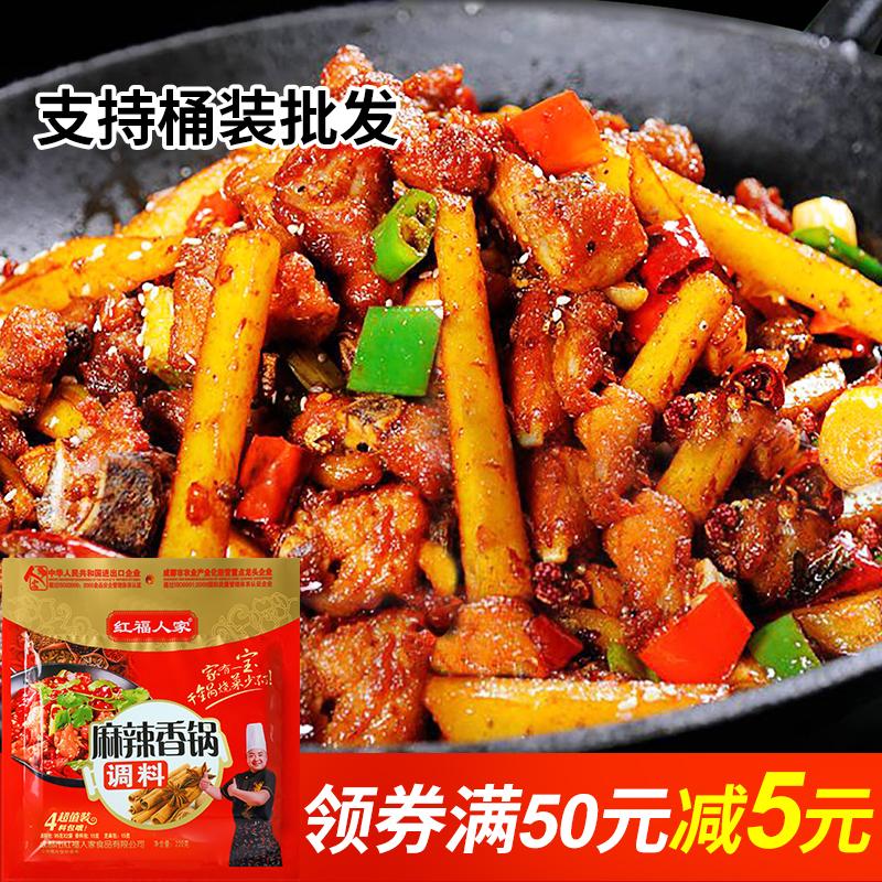 商用配方香辣干锅家用麻辣香锅底料6.80元包邮
