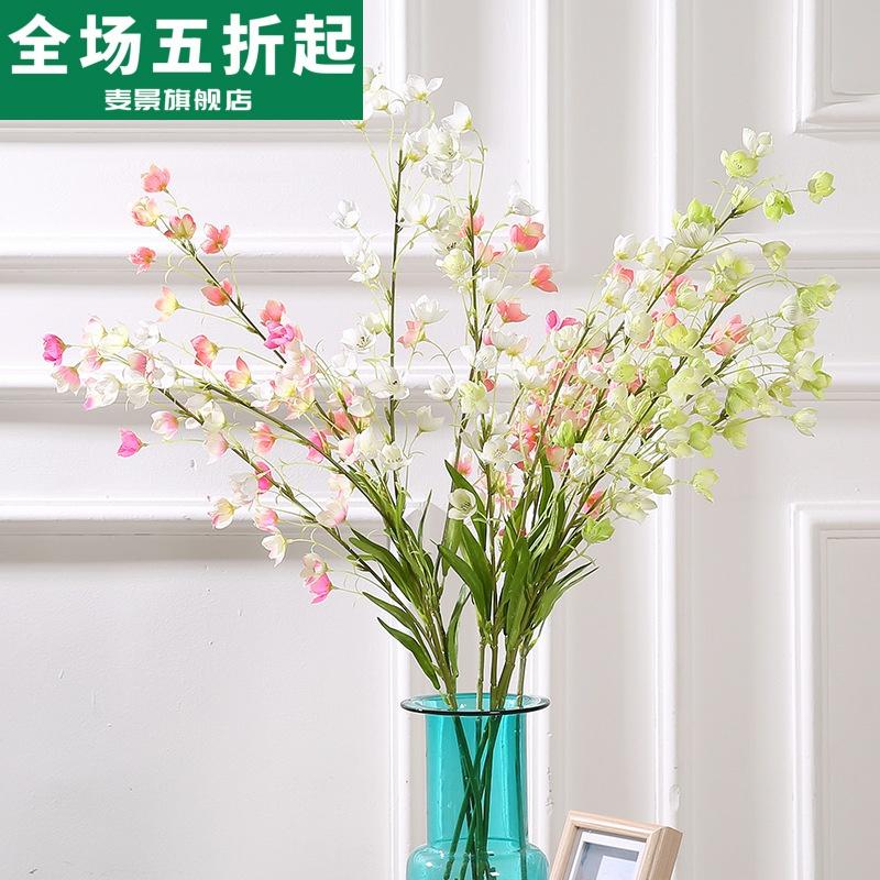 家居装饰仿真吊钟花 人造假花 婚庆插花 盆景植物蔓性风铃花