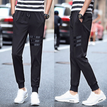 Nine points harlan pants Korean trend pants slacks