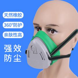 新国标口罩3800防微尘KN90标准型防尘工业喷漆电焊煤矿口罩