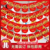 开业装饰布置 吊旗 周年庆店铺活动拉旗创意超市店面海报店庆挂旗