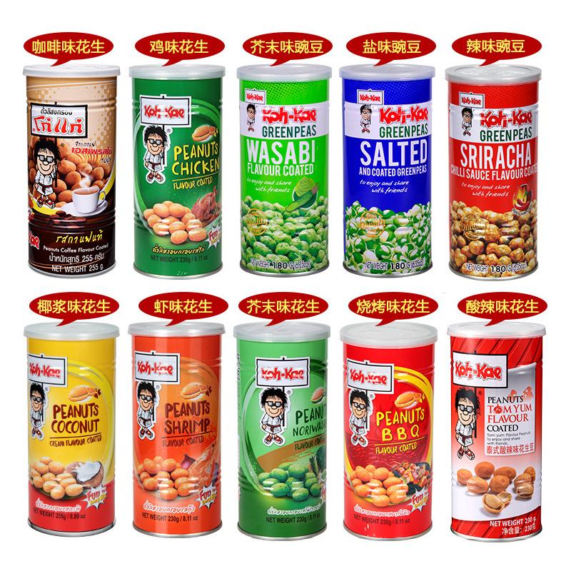 大哥花生豆230g3罐 泰国进口炒货零食坚果烧烤椰浆鸡虾芥末味豌豆