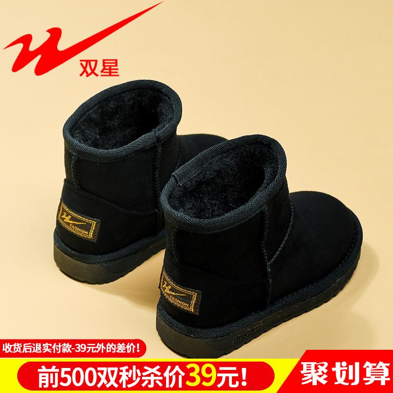 双星儿童雪地靴2018新款女童短靴保暖防滑男童棉靴韩版宝宝冬鞋子