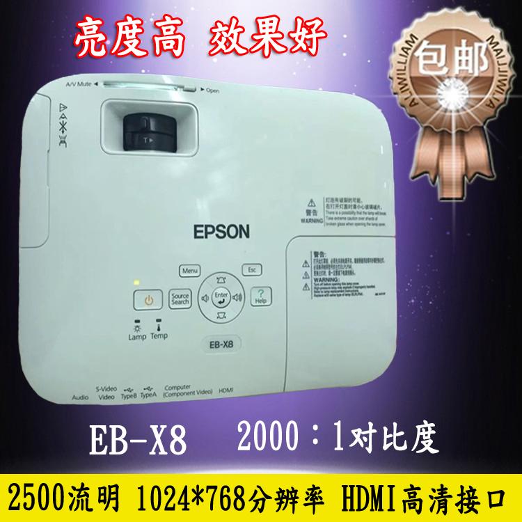二手投影机仪爱普生EB-XB/C260XS/825高清HDMI小巧便携2600流明