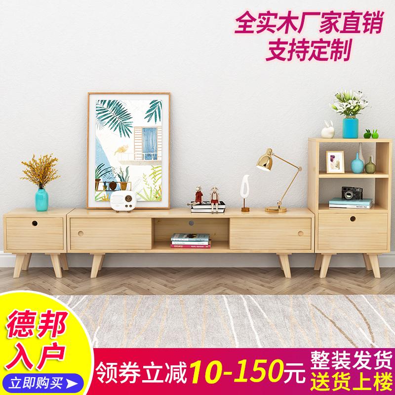 实木茶几电视柜组合现代简约北欧日式电视柜小户型家具出租房家具