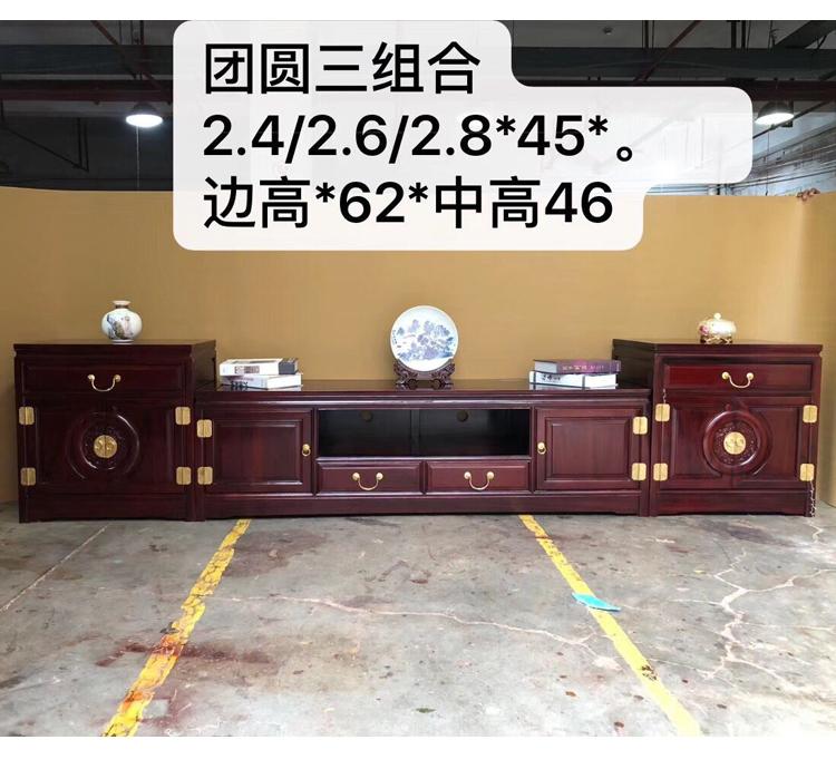 新しい中国式の赤い木のテレビの箱の3組のアフリカの酸っぱい枝のぼうっとしている客間の戸棚の本当の木の団欒の素麺の視聴キャビネット