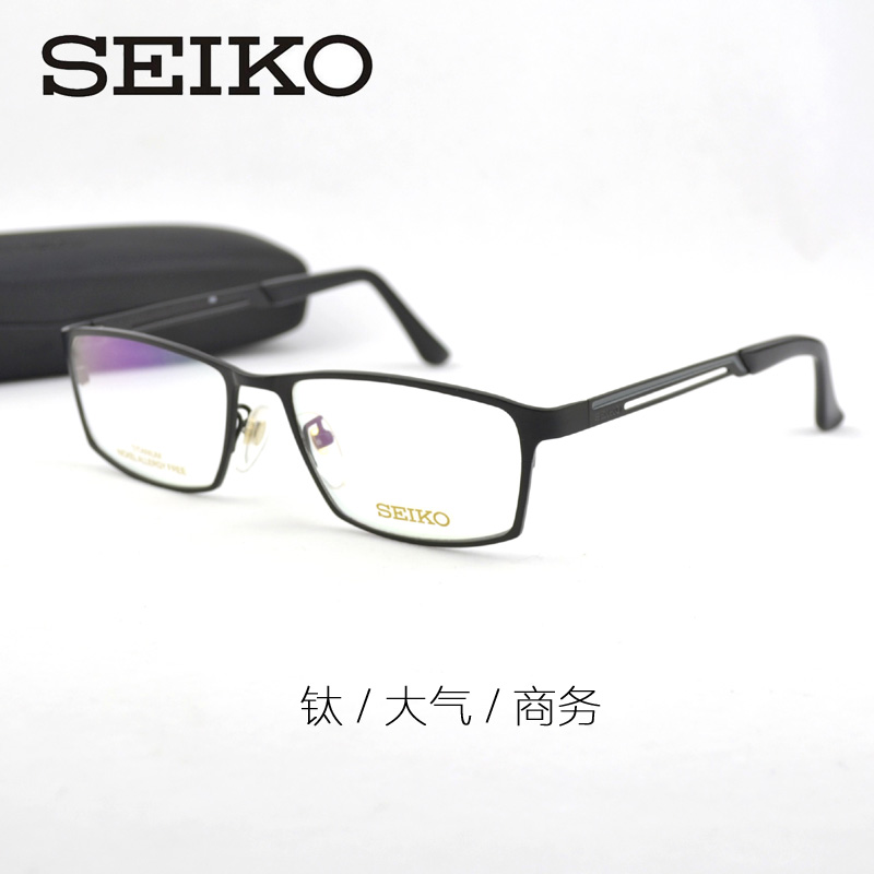Seiko / Seiko pure titanium integrated business atmosphere full frame spectacle frame myopia classic frame male hc-1009