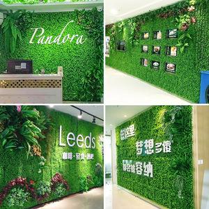 绿植墙仿真植物墙装饰草坪门头室内背景花墙面绿色塑料假草皮阳台
