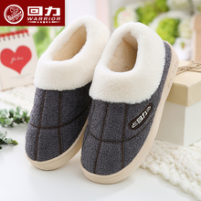Home Warm Winter Home Men's Cotton Shoes Return Home Plush Slippers Women's Indoor Thick-soled Packed Cotton Slippers