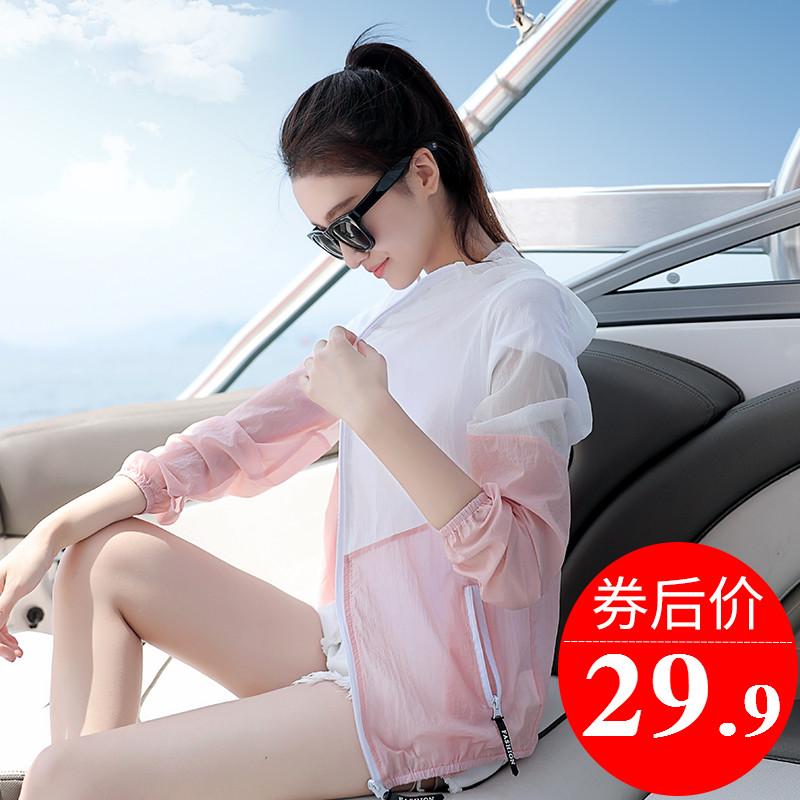 2020夏季新款短款百搭防晒衣女学生服韩版薄款宽松防晒衫网红外套