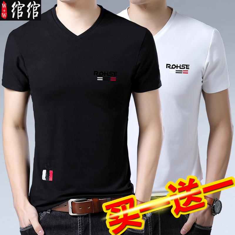 冰丝t恤男韩版潮流男士短袖T恤半袖鸡心领丝光棉薄款体恤衫夏季(非品牌)