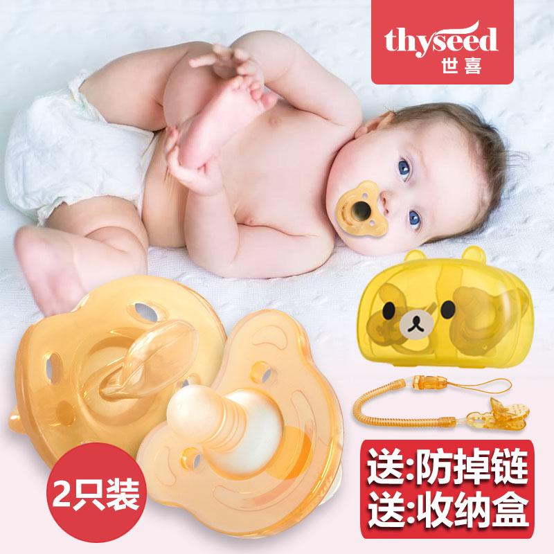 世喜纳米银硅胶安抚奶嘴安睡型婴儿新生儿0-6-18个月宝宝超软奶嘴