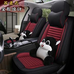 全包围汽车坐垫四季亚麻荞麦壳东风A9风神L60风神AX3 AX4座椅套垫