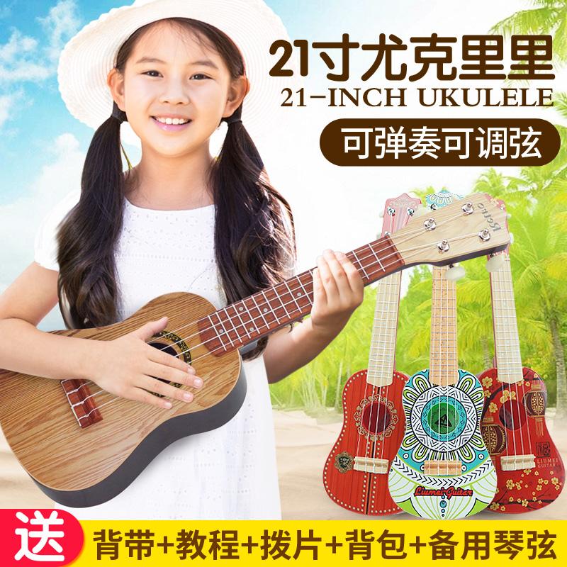 Особенно керри в музыкальные инструменты новичок ребенок музыка мальчик ребенок гитара игрушка может бомба играть мини 21 дюймовый девушка