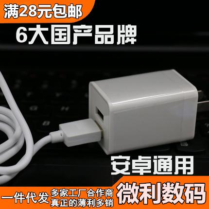 双usb口充电器5v4a乐视三星小米vivo华为oppo手机通用快速闪充头