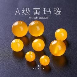 单颗/黄玛瑙散珠半成品串珠水晶圆珠DIY手工饰品配件材料手链串珠