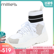 Mille 's/Miaoli Shoes Spring and Autumn Special Store with Leisure Cowhide, Dad's Shoes, Socks, Boots and Girls 23081 CM8