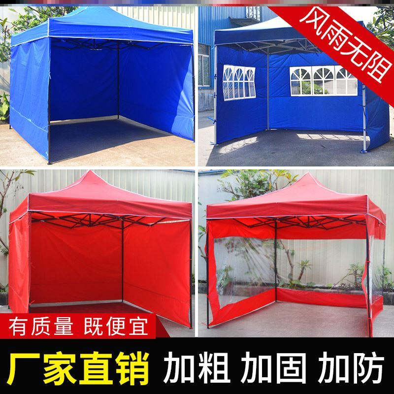 Four corner umbrella stands for awning simple awning reinforcement four foot umbrella is not easy to deform and tear.