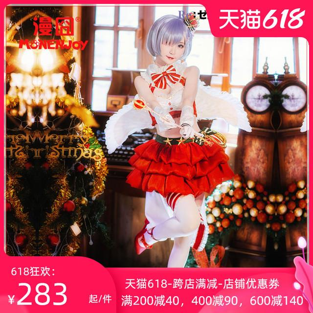 【漫囧】从零开始的异世界生活 蕾姆 圣诞 cos  cosplay服装 现货