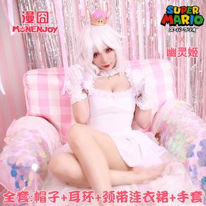 【漫囧】超级马里奥 娘化反派 幽灵姬幽灵公主 cosplay服装 现货