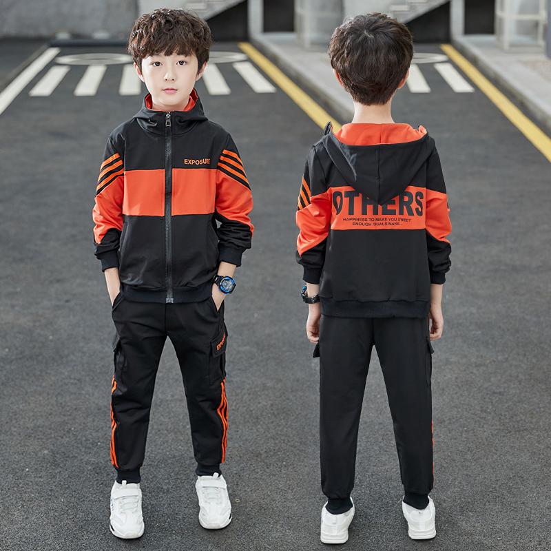 儿童装男童秋装套装2020新款网红男孩春秋款中大童洋气韩版运动潮