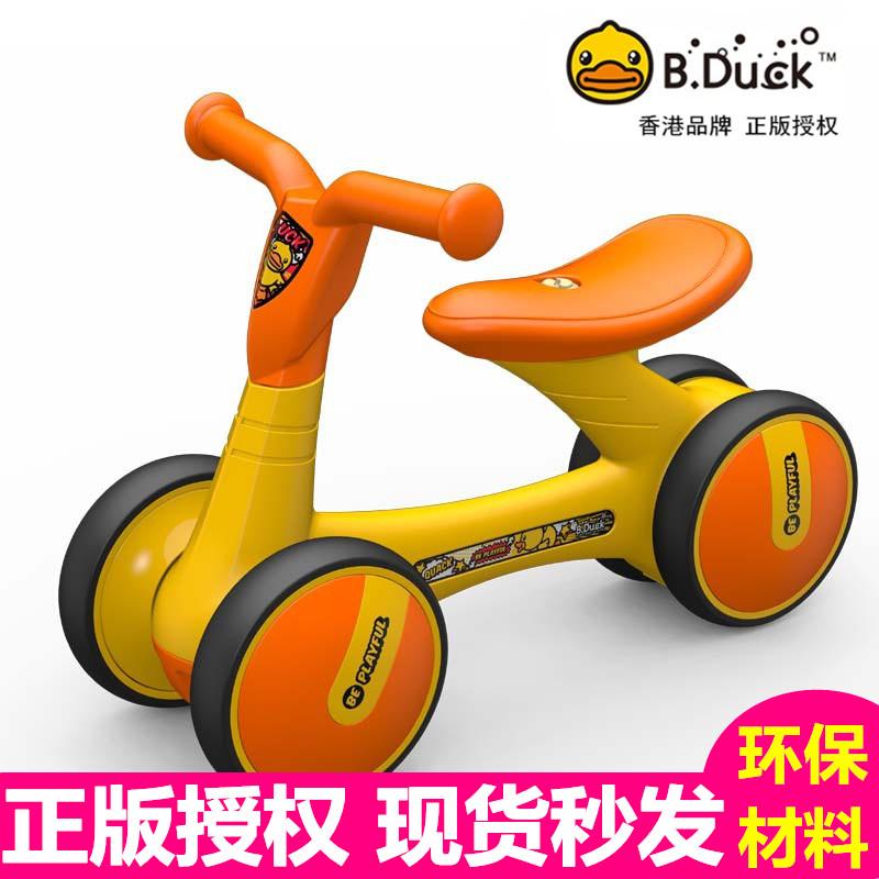 乐的儿童平衡车四轮1-3岁滑步车168.00元包邮