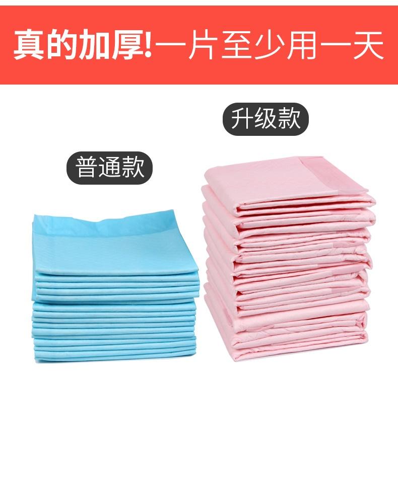 宠物用品狗狗尿片加厚除臭吸水泰迪尿垫尿布尿不湿垫吸水垫生产垫