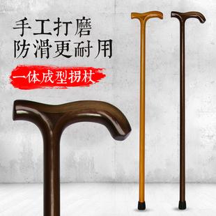 老人拐杖一体实木拐棍老年人手杖轻便防滑柱手棍木质助行柺杖 新款