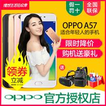 手机正品oppoa57r110pp0r9s智宏旗舰店a59全新手机官方A57OPPO