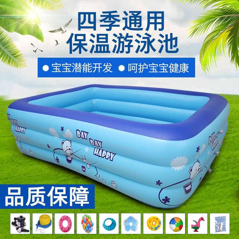 婴幼儿戏水池儿童充气游泳池海洋球成人加厚大号洗澡盆小孩洗澡桶限2000张券