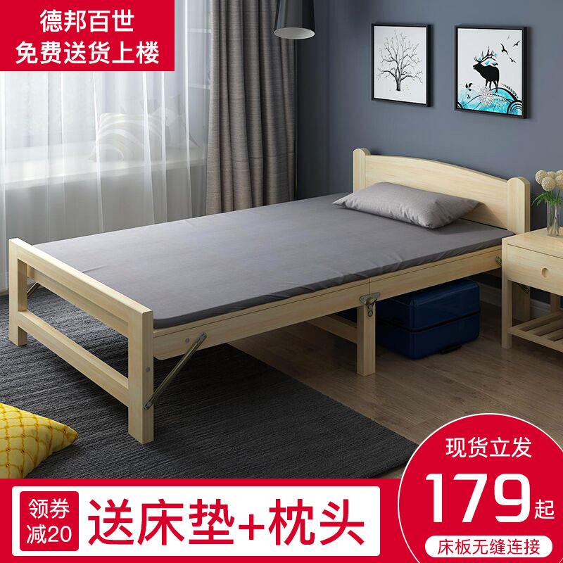 折叠床实木成人家用1.2米木板简易办公室午休省空间租房单人小床