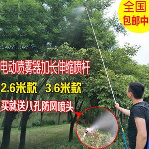 电动喷雾器配件超长不锈钢加长杆伸缩式钓鱼竿式喷杆农用果树农药