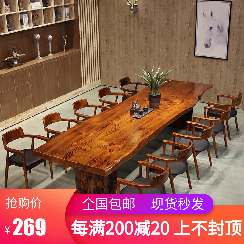 茶几简约现代功夫茶台茶桌原木大板新中式客厅泡茶实木茶桌椅组合