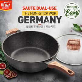 德国ki爱可生锅怎么样