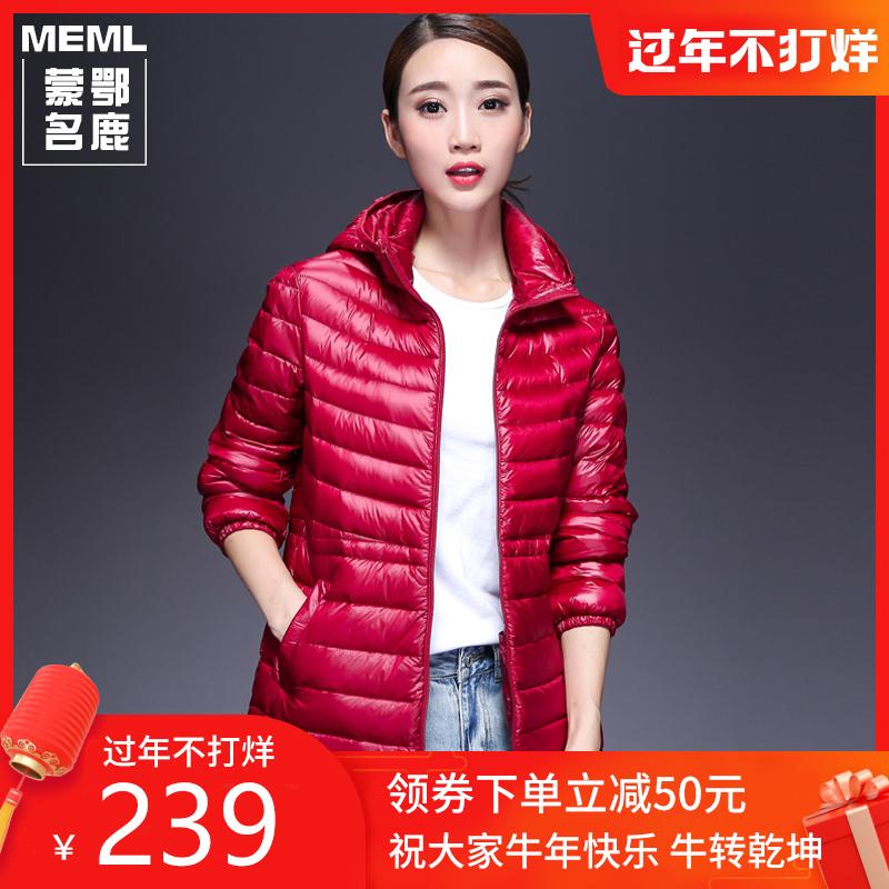 轻薄短款2020秋冬季韩版修身白鸭绒