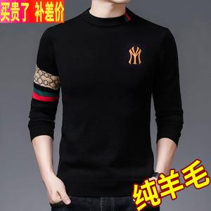 秋冬季男士中青年100%毛衫圆领加厚韩版潮流保暖新款打底羊绒毛衣