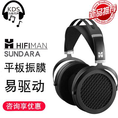 Hifiman SUNDARA 平板振膜hifi頭戴式電腦吃雞游戲易推音樂耳機