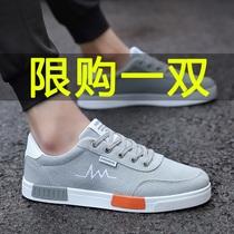 帆布鞋男潮鞋百搭低帮板鞋时尚账动休闲鞋男士新款夏秋季透气单鞋