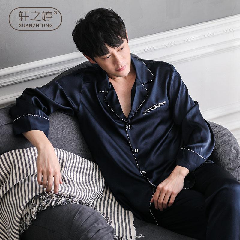 11月09日最新优惠男士夏季长袖冰丝休闲宽松丝绸睡衣