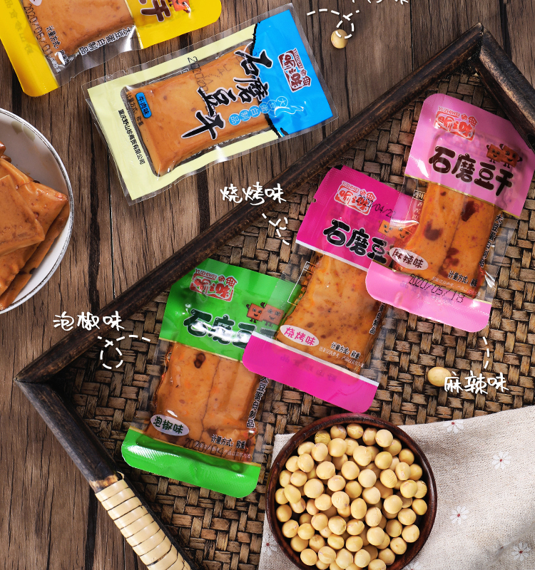 Yuzhiwei stone mill dried bean curd spicy spiced pickled pepper beef barbecue independent small package hand Mill snack dried bean curd