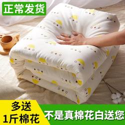 棉被芯冬被褥手工纯棉花被子宿舍单人定做学生加厚保暖四季通用