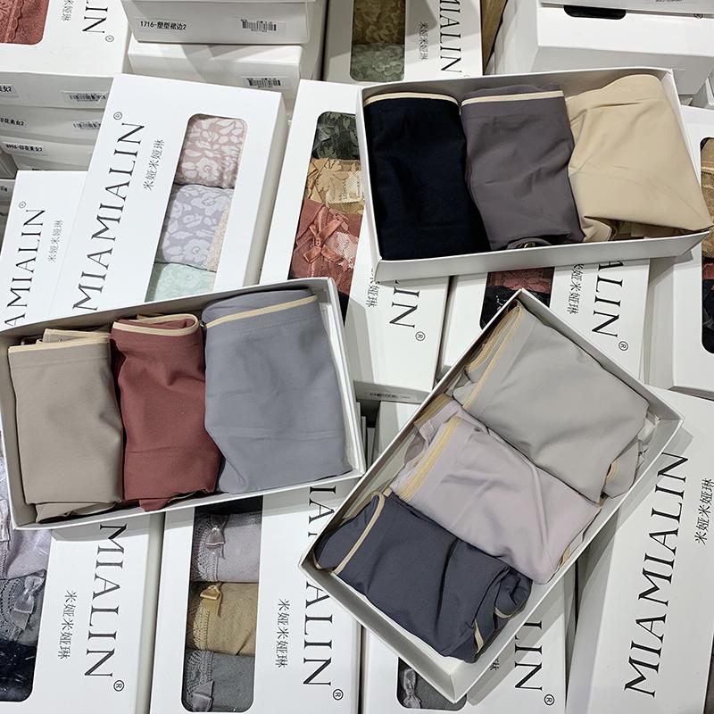 米娅米娅琳夕夏温存盒装无痕一片式三角内裤中腰包臀舒适棉裆底裤