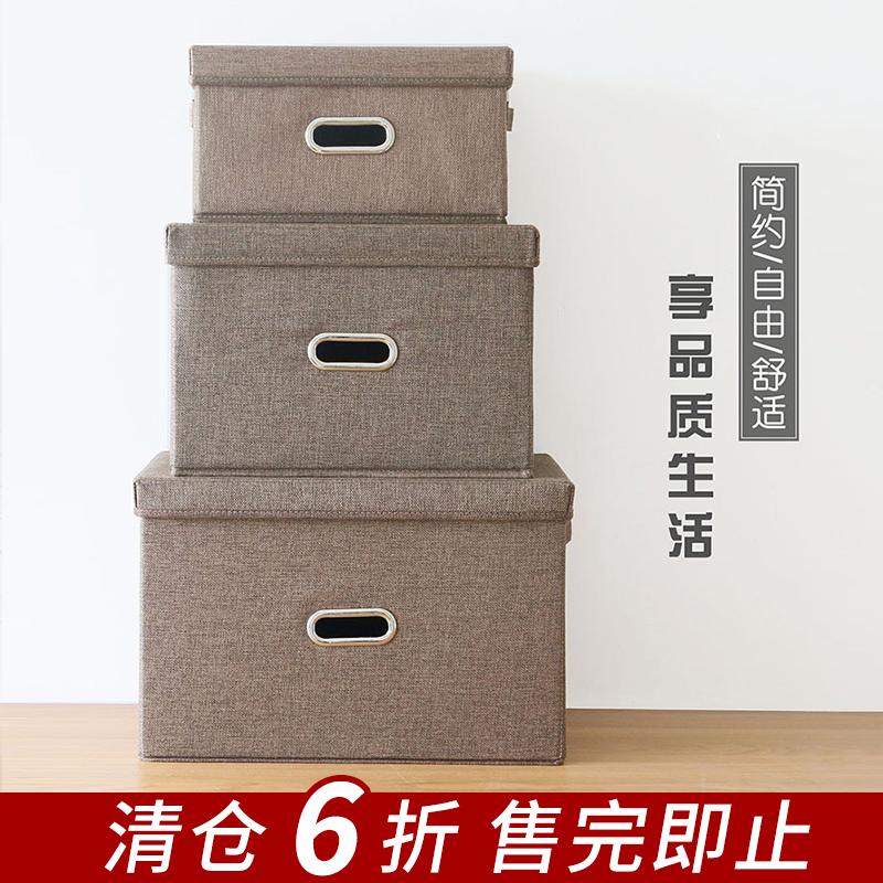 Контейнеры для хранения / Коробки для хранения Артикул 572698193367