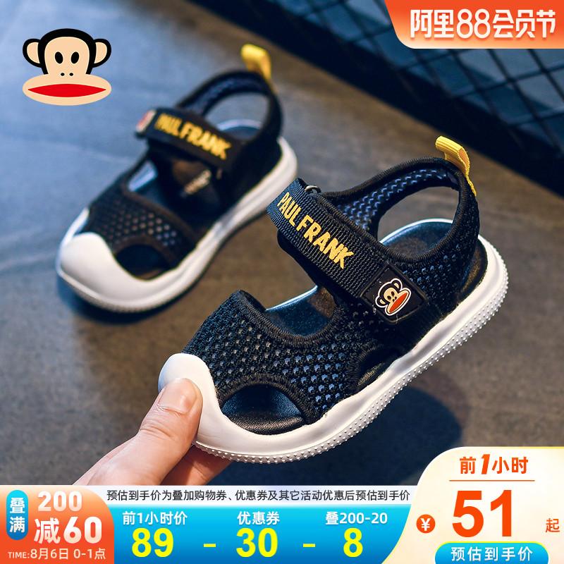 大嘴猴童鞋宝宝凉鞋机能男童潮牌小童男孩包头夏季婴儿儿童鞋子女
