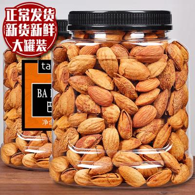 巴旦木坚果奶油味大颗粒500g罐装坚果干果零食杏仁整箱5斤散装