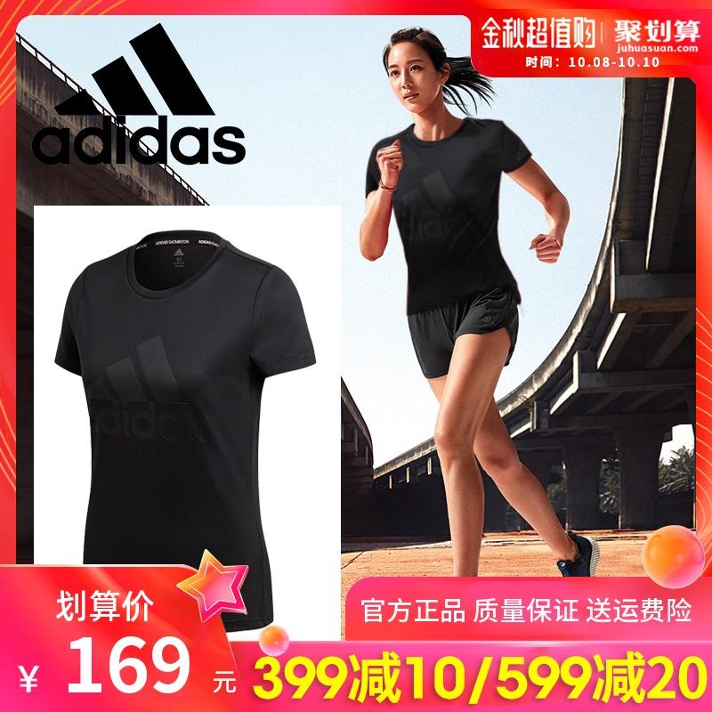 阿迪达斯短袖速干宽松透气训练t恤11月10日最新优惠