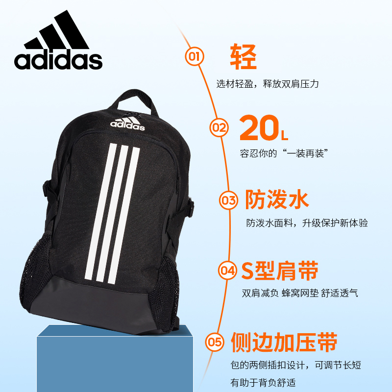 Adidas Adidas backpack men and women large capacity backpack sports travel bag junior high school student school bag