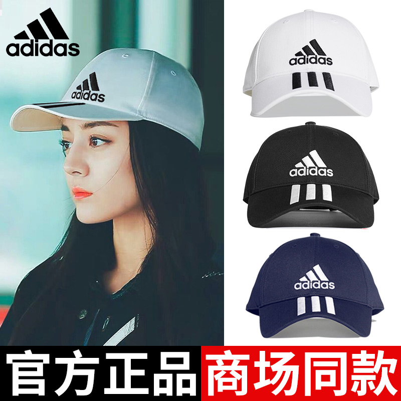 Adidas baseball cap, male and female duck tongue cap, fashionable black street hip-hop cap