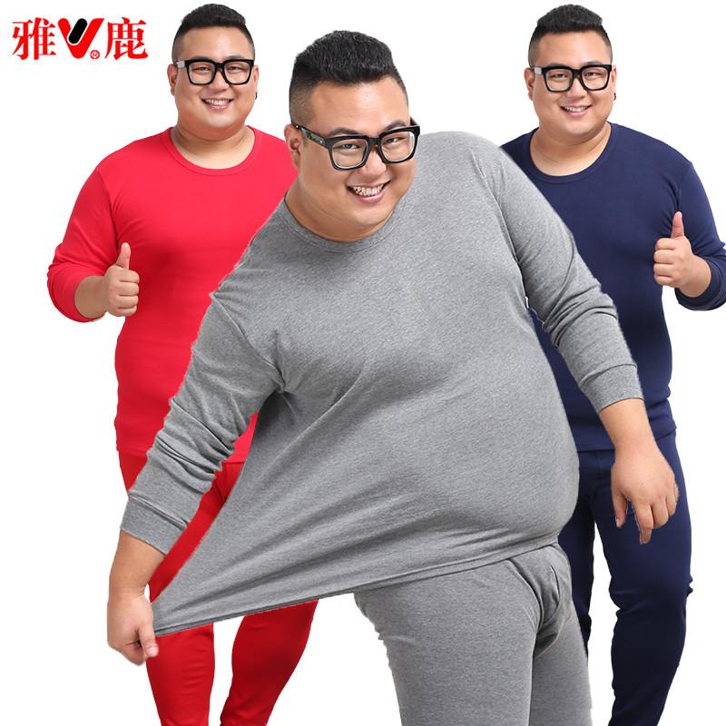 雅鹿大码男秋衣秋裤套装加肥加大纯棉保暖内衣肥佬特大号胖子200图片
